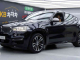 BMW 뉴 X6 중고차 매매...