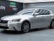 렉서스 뉴 GS 450h 201...